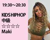 KIDS HIPHOP育成