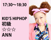 KID'S HIPHOP初級